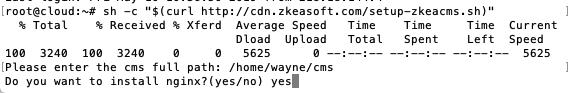 在CentOS7部署 聚米智能建站系统 第4张
